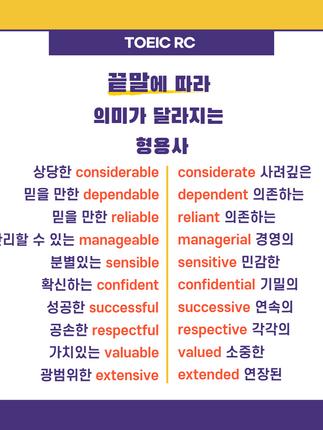영어 | 일본어 | 중국어 | 한일외국어학원 | 강동구 | 천호동_study supplements1