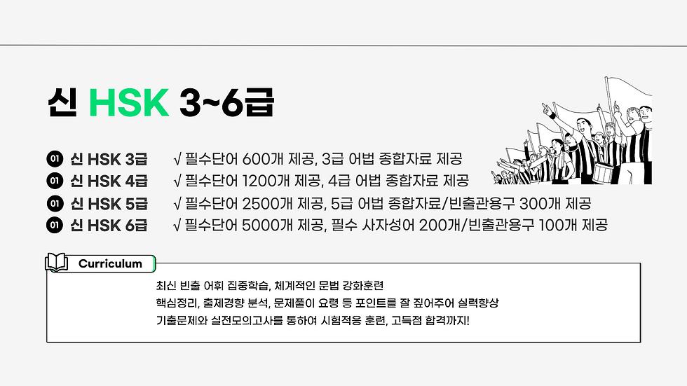 중국어과-소개-009.png