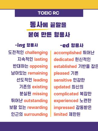 영어 | 일본어 | 중국어 | 한일외국어학원 | 강동구 | 천호동_study supplements2
