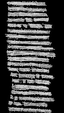 spiritbox lyric sheet