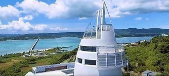 古宇利海洋塔-1024x463.jpg