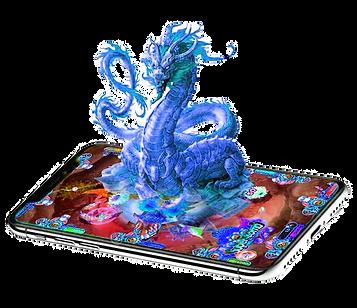 Blue Dragon Sample PC.png
