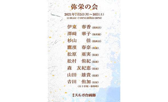 スキャン 2021-06-10 8.59.jpg