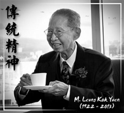 Dr LEUNG KOK YUEN.png