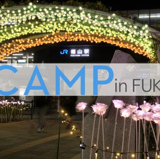 【2月 】DJI CAMP&ドローン練習会開催情報!