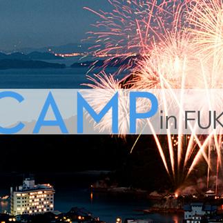 【6月 】DJI CAMP&ドローン練習会開催情報!