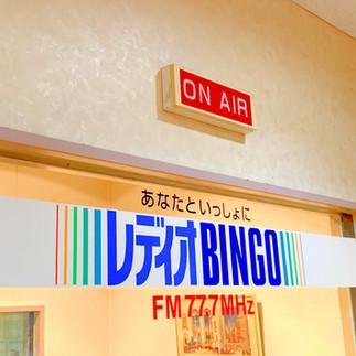ラジオ番組に出演しました!