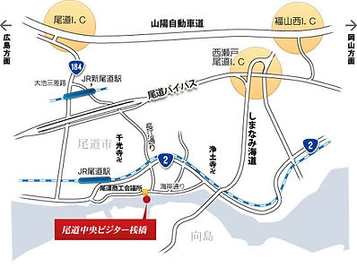 おのみち海の駅.jpg