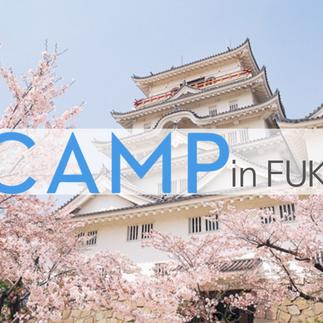 【4月 】DJI CAMP&ドローン練習会開催情報!