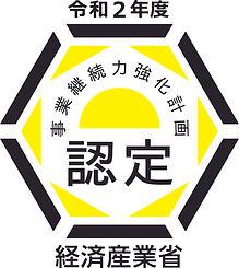 nintei_logo.jpg