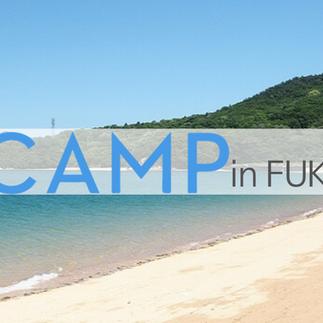 【7月 】DJI CAMP&ドローン練習会開催情報!