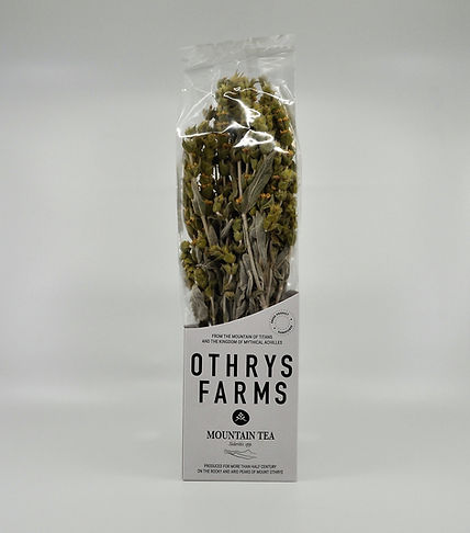 Othrys Farms Mountain Tea Sideritis