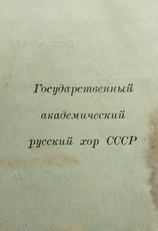 IMG_20190528_132710.jpg