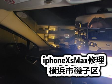 iphoneXs Max画面交換 横浜市磯子区