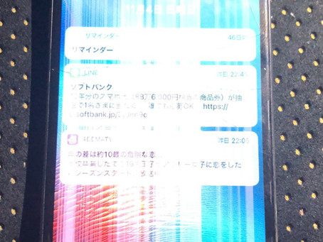 iPhone6s 水没修理 中野区