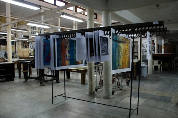 HAVANA'S EXPERIMENTAL GRAPHIC WORKSHOP