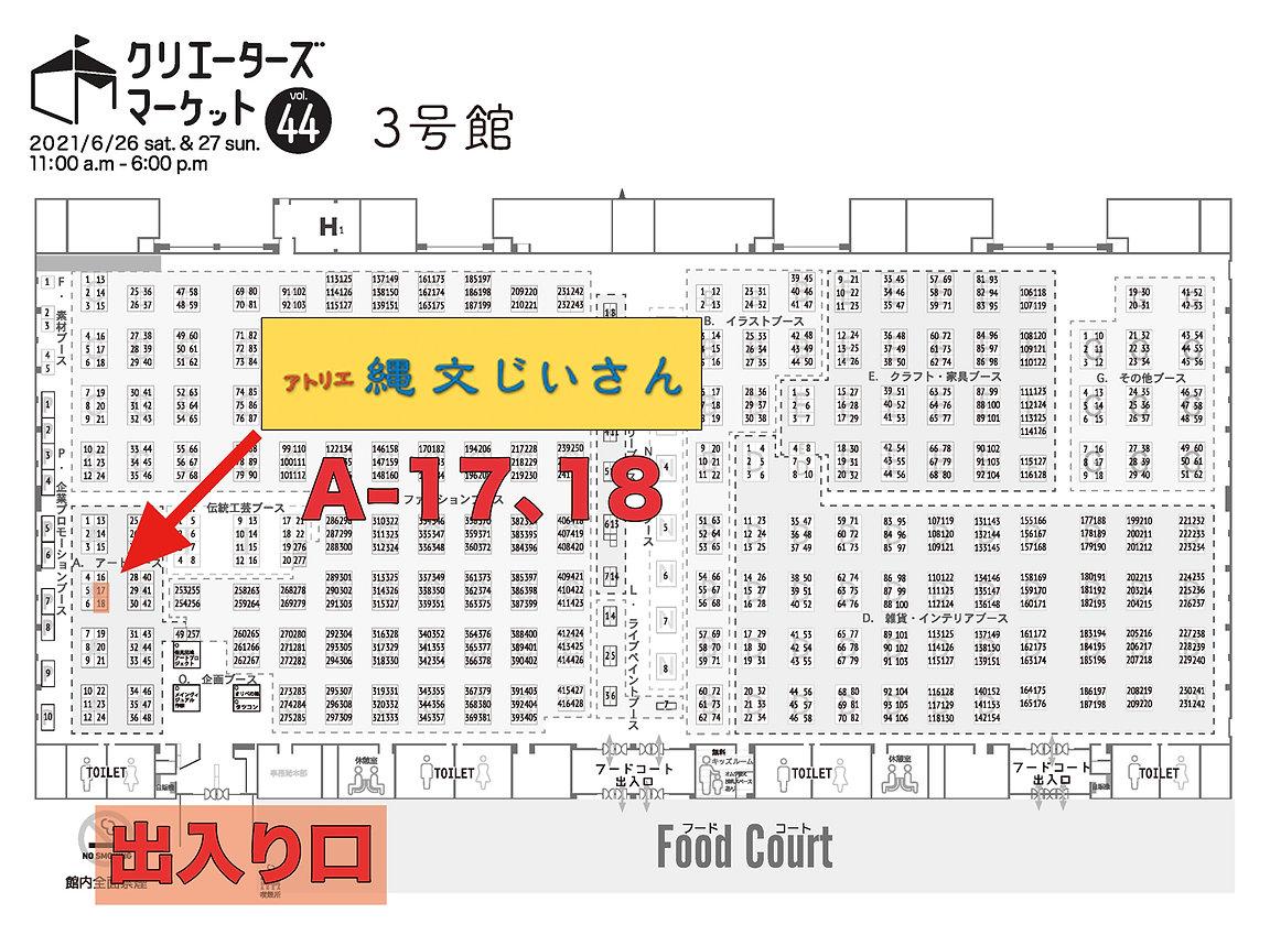 クリマ会場マップ_L.jpg