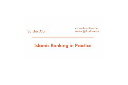 Islamic Banking in Practice Course - Sukuk - PLUS Course Book