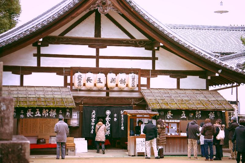 好物 Chogoro mochi