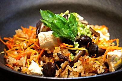 shojin taki-komi rice ; vegetarian ;  japanese food ; japanese cooking ; Yuko Ogino My Favorite Japan her culture and tradition