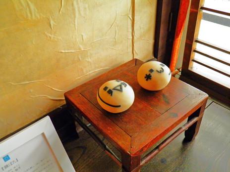 KAOBOTA-Japanese smiley cake