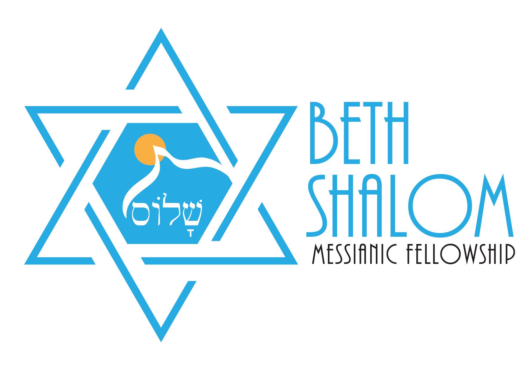 Beth Shalom Logo Final 072310