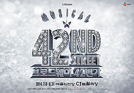 42nd poster(°،·خ).jpg