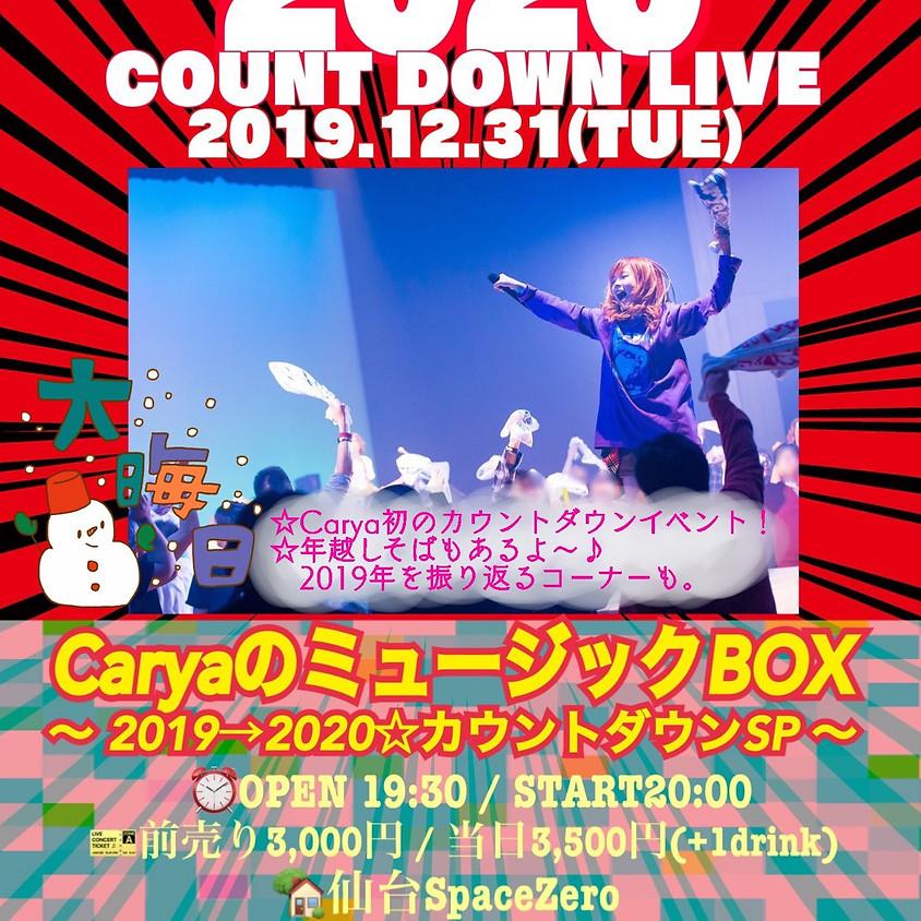 CaryaのミュージックBOX ~ 2019→2020☆カウントダウンSP ~