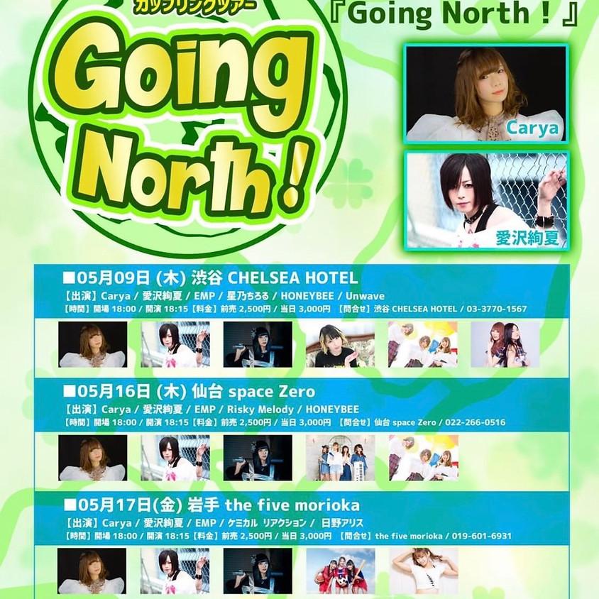 愛沢絢夏×Carya  カップリングツアー  『Going North!』盛岡編
