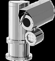 Weatherproof PTZ CCTV Camera Station