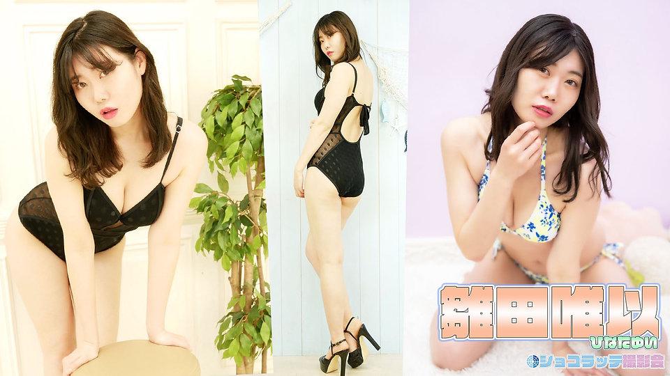 yui page.jpg