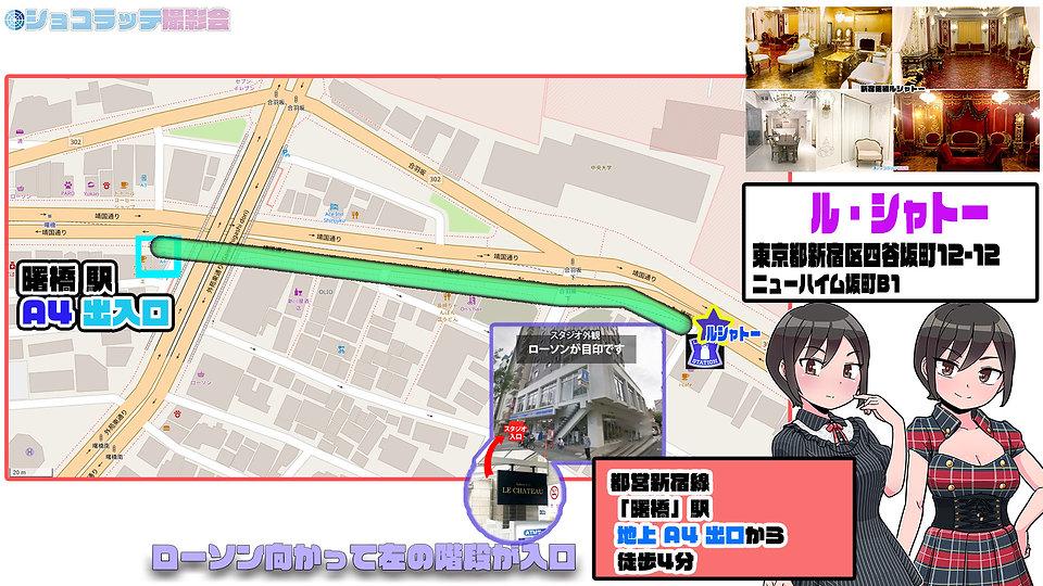 ルシャトーmap.jpg