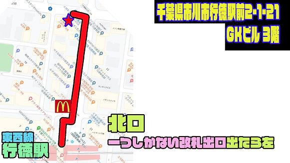 現場までの地図1600.900 RGB.jpg