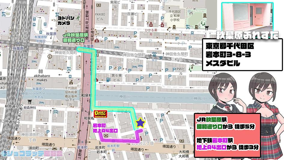 huresuta map take3.jpg