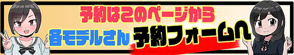 yoyaku page yoko.jpg