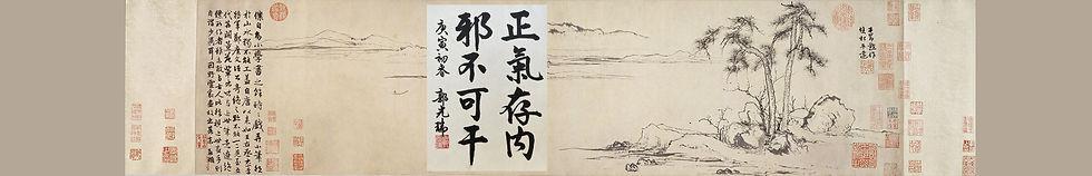 caligraphy-02.jpg