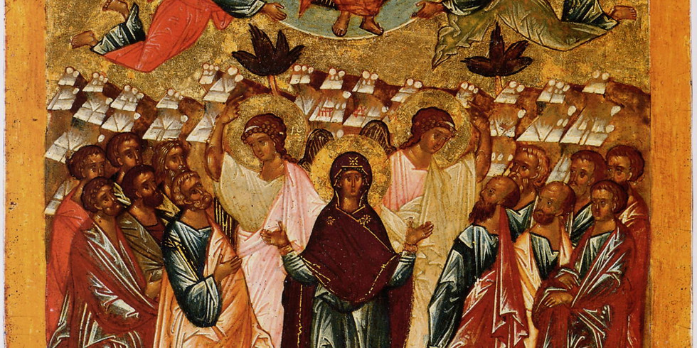 Orthros and Divine Liturgy for the Feast of the Holy Ascension of Jesus Christ (Celebrated in Anticipation)