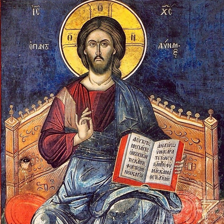 Orthros and Divine Liturgy for the 7th Sunday of Matthew