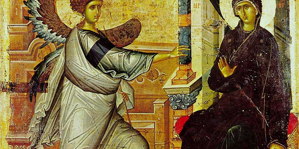 The Salutations to the Theotokos - First Stanza