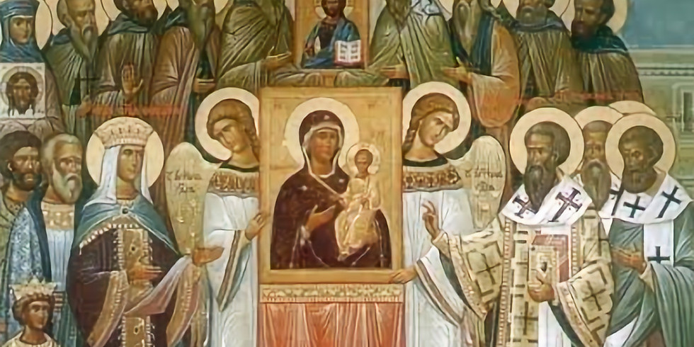 Orthros and Divine Liturgy for the Sunday of Orthodoxy