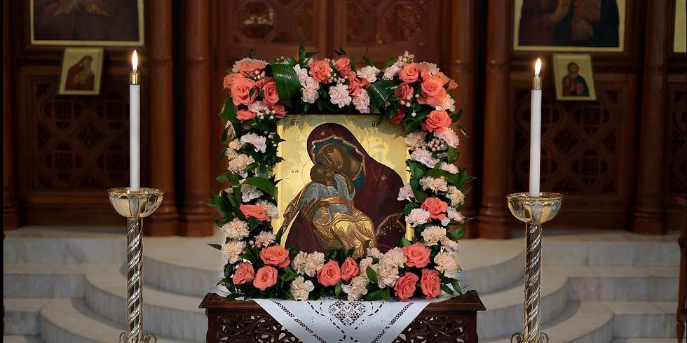 Fourth Salutations to the Theotokos