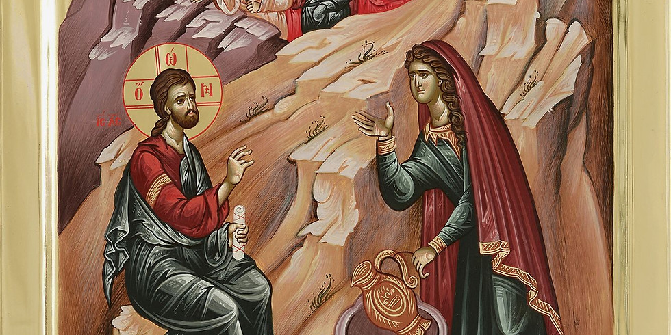 Orthros and Divine Liturgy for the Sunday of the Samaritan Woman