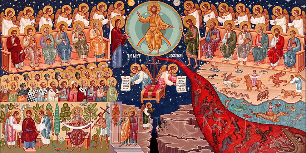 Orthros and Divine Liturgy for the Sunday of the Last Judgement