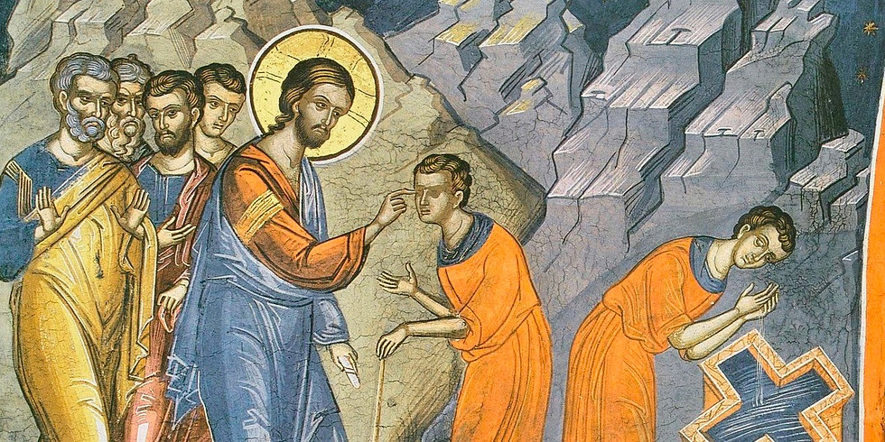 Orthros and Divine Liturgy for the Sunday of the Blind Man