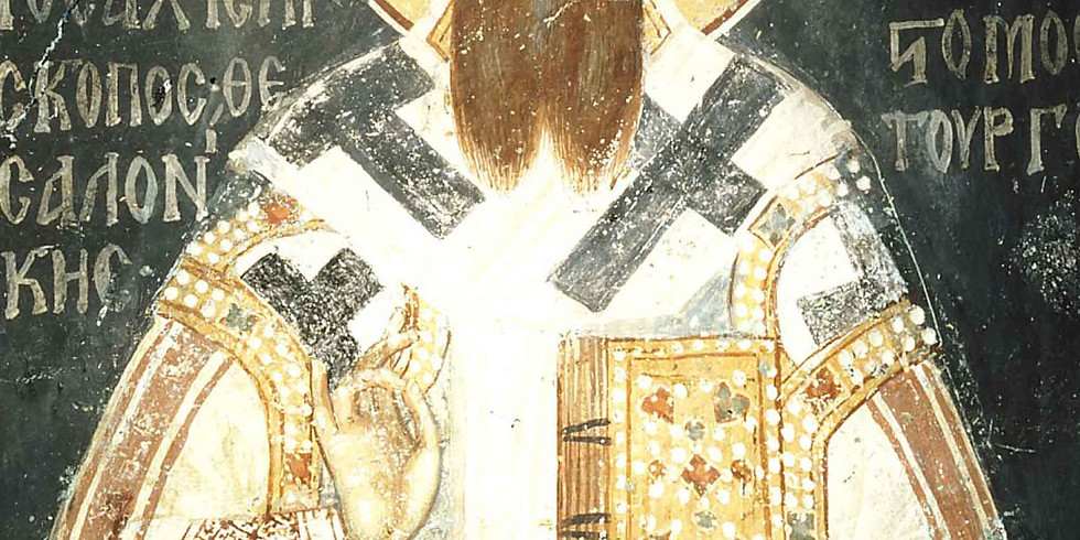 Orthros and Divine Liturgy for the Sunday of St. Gregory Palamas