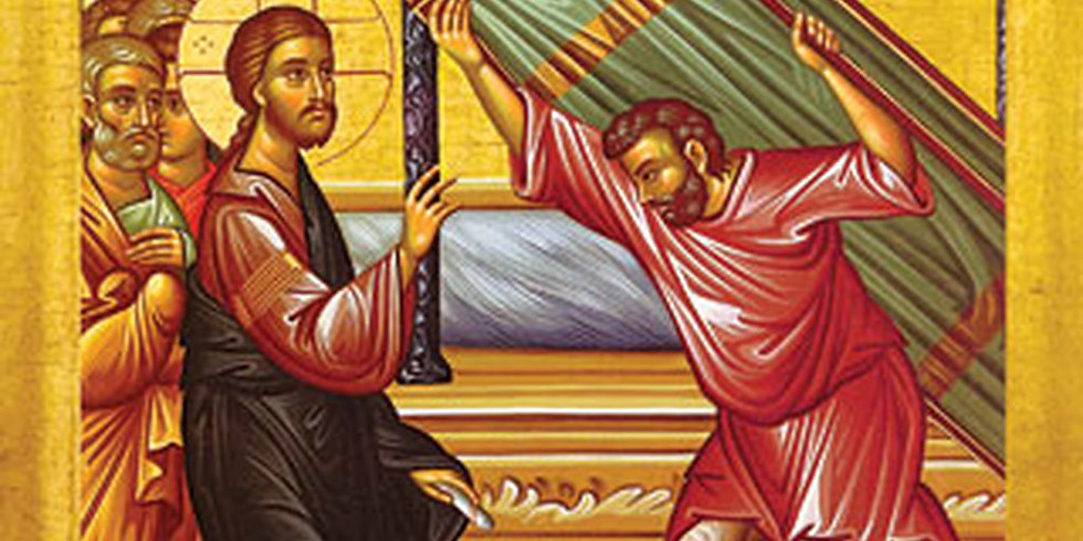 Orthros and Divine Liturgy for the Sunday of the Paralytic