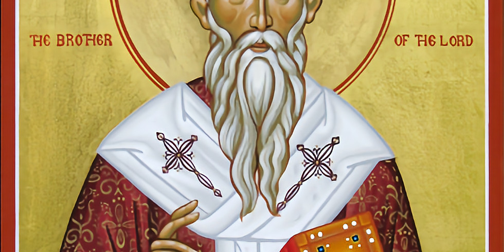Divine Liturgy of St. James (Iakovos) the Brother of the Lord