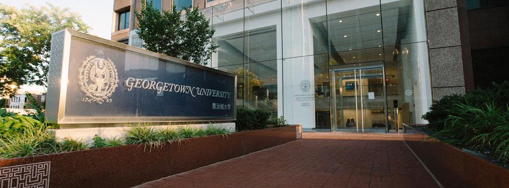 Georgetown University SCS