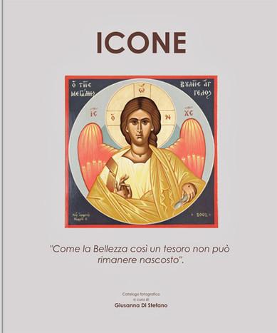ICONE (2012)