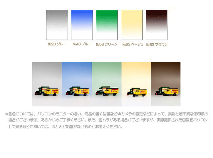 re_gurape02.jpg